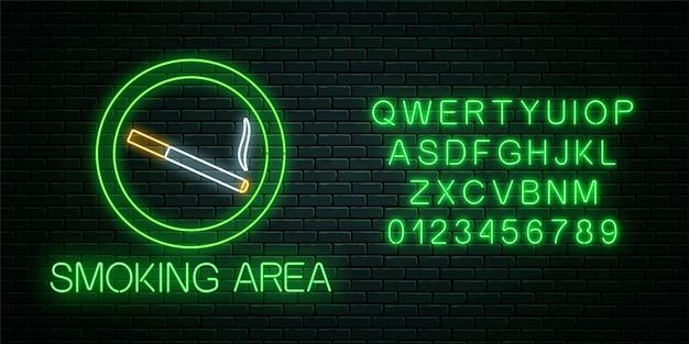 Insegna al neon incandescente della zona fumatori con alfabeto. fumare il sito di sigarette. insegna del posto per fumatori.