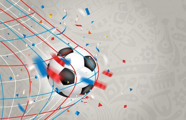 Concetto di obiettivo. pallone da calcio in pelle su una rete