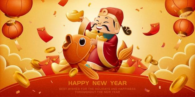 Il dio della ricchezza cavalca una carpa fortunata e tiene in mano un pacchetto rosso per il capodanno cinese