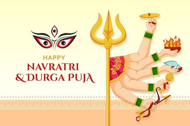 La dea durga consegna il festival shubh navratri felice dussehra e durga puja