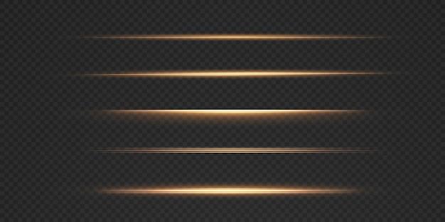 Pacchetto di bagliori di lenti orizzontali dorate raggi laser raggi di luce orizzontali bellissimi bagliori di luce