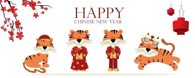 Carta di capodanno cinese rosso oro con tigre, fiore, luna. illustrazione vettoriale modificabile per sito web, invito, cartolina e adesivo