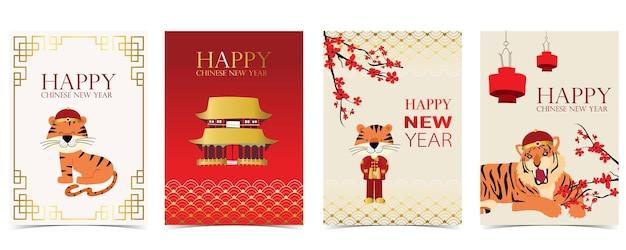 Carta di capodanno cinese rosso oro con tigre, fiore, luna, tempio. illustrazione vettoriale modificabile per sito web, invito, cartolina e adesivo