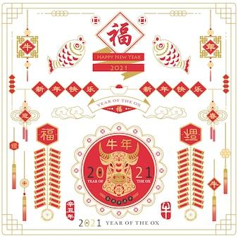 Oro rosso anno del bue traduzione cinese del nuovo anno cinese