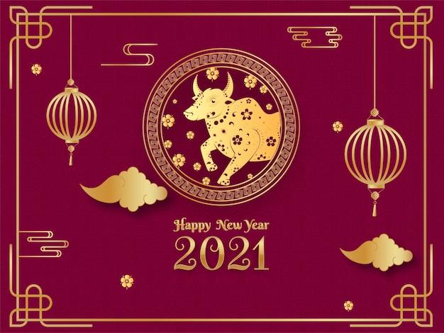 Testo di felice anno nuovo 2021 dorato con bue dello zodiaco cinese nel telaio del cerchio