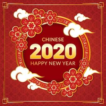 Concetto cinese dorato del nuovo anno Vettore Premium