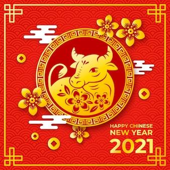 Illustrazione dorata del nuovo anno cinese