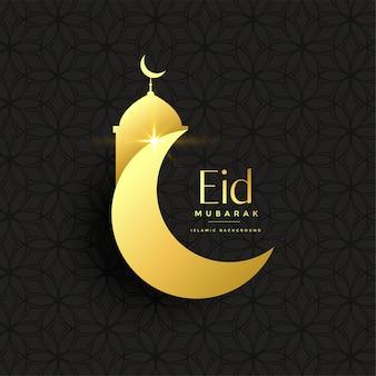 Sfondo di auguri festival d'oro eid