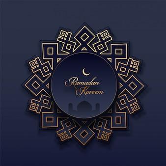 Motivo floreale dorato, sagoma della moschea e falce di luna. il mese santo di