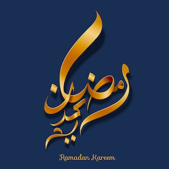Design calligrafia ramadan kareem lucido dorato