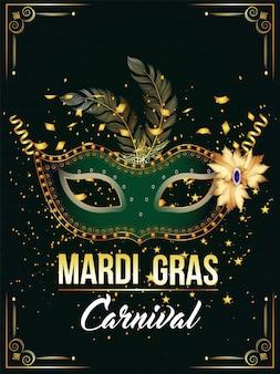Maschera d'oro e verde per la festa di carnevale