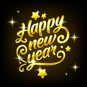 Illustrazione dorata di felice anno nuovo