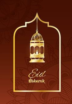 Lampada dorata decorazione ramadan kareem