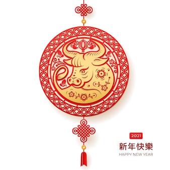 Biglietto di auguri con decorazione da appendere in metallo dorato. testa di toro nel cerchio di fiori