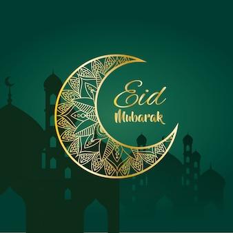 Golden moon ramadan kareem decoration