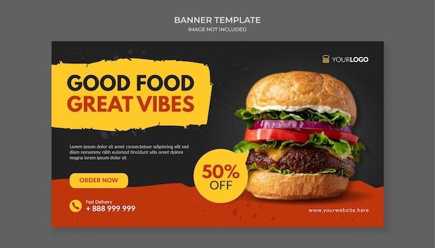 Modello di banner di buon cibo ottime vibrazioni