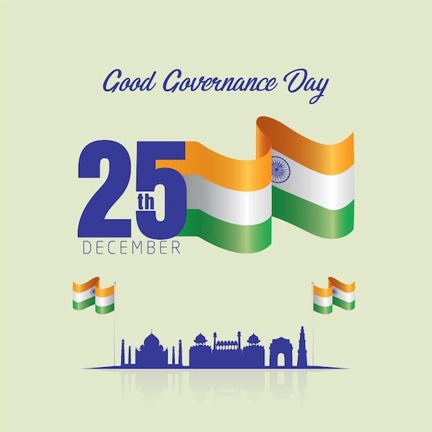 Good governance day celebrato in india a dicembre