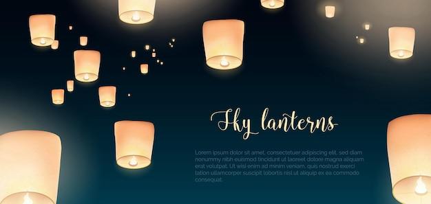 Splendido banner orizzontale con lanterne volanti kongming incandescenti che galleggiano nel cielo serale e posto per il testo. sfondo con decorazioni aeree di festa nazionale cinese. illustrazione vettoriale colorata