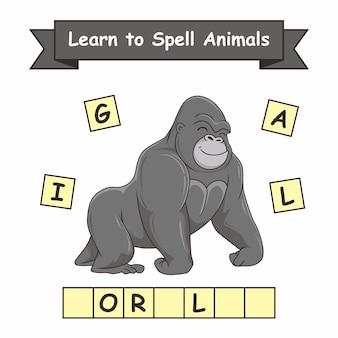 Gorilla impara a sillabare foglio di lavoro sugli animali
