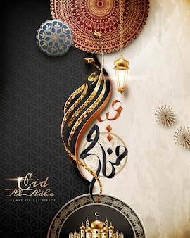 Grazioso design di carta calligrafica eid al-adha con piatto floreale e lanterna