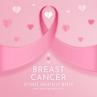 Illustrazione del mese di consapevolezza del cancro al seno gradiente
