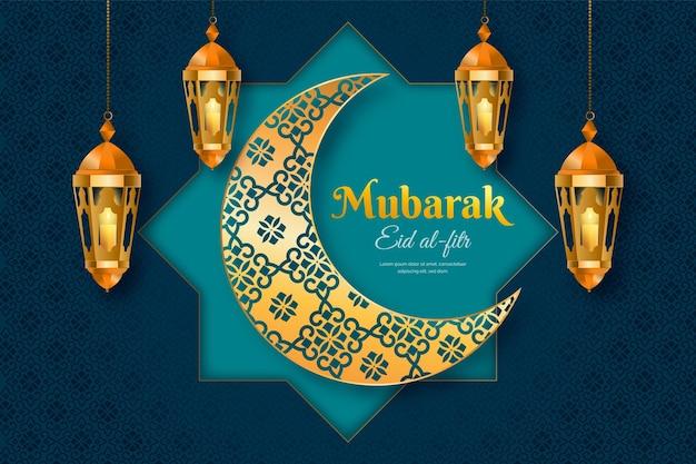 Gradiente eid al-fitr eid mubarak illustrazione