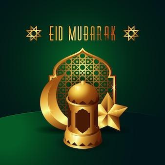 Gradiente eid al-fitr hari raya aidilfitri illustrazione