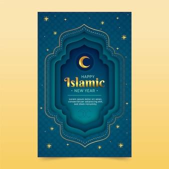 Modello di poster di capodanno islamico verticale sfumato