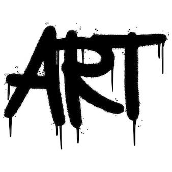 Parola di arte dei graffiti spruzzata isolata su priorità bassa bianca. graffiti di carattere artistico spruzzato. illustrazione vettoriale.