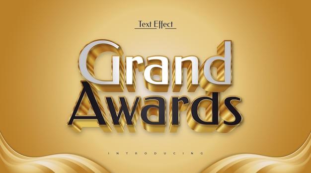 Effetto testo modificabile grand awards