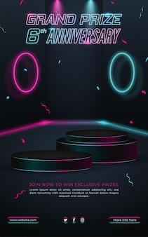 Modello di poster in stile gioco al neon per l'anniversario del primo premio