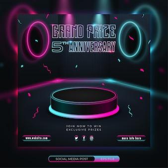 Modello di banner per social media in stile gioco al neon per l'anniversario del primo premio