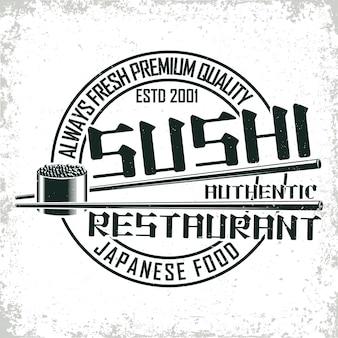 Timbro di stampa grange, emblema di tipografia di cibo giapponese creativo