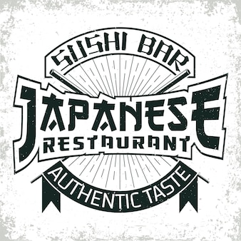 Timbro con stampa grange, tipografia creativa di cibo giapponese