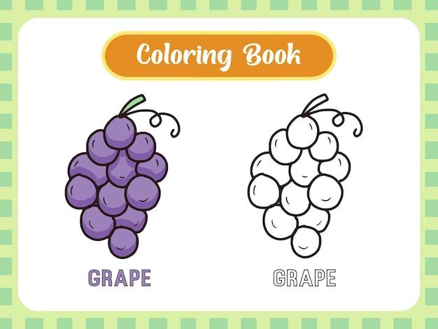 Attività della pagina del libro da colorare di frutta dell'uva per bambini