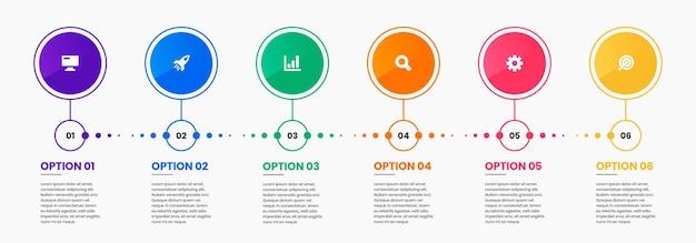 Grafica di modelli di design elemento infografico con icone e 6 opzioni