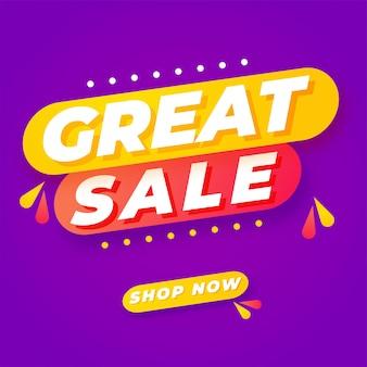 Grande vendita con pulsanti per molteplici usi