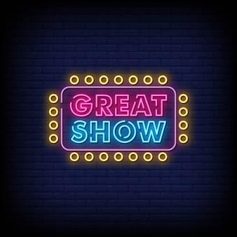 Insegna al neon di grande spettacolo sul muro di mattoni