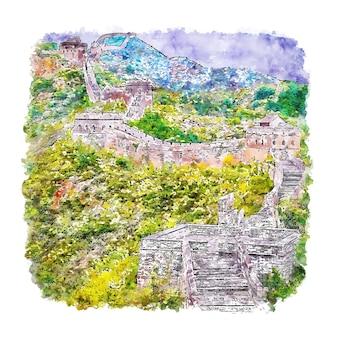 Illustrazione disegnata a mano di schizzo dell'acquerello della grande muraglia cinese