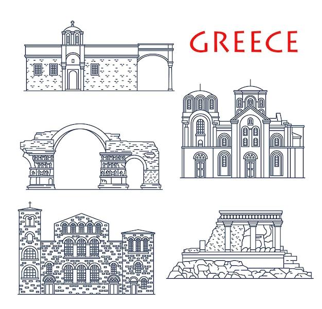 Punti di riferimento dell'architettura della grecia, salonicco, creta