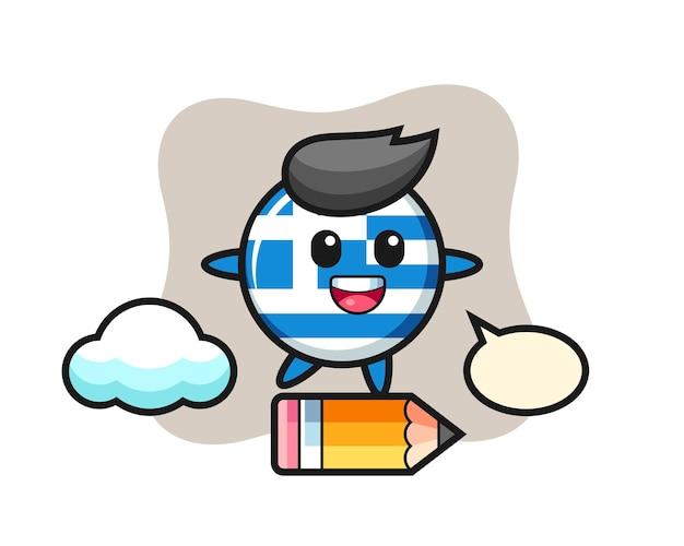 Illustrazione della mascotte del distintivo della bandiera della grecia che cavalca una matita gigante, design in stile carino per maglietta, adesivo, elemento logo