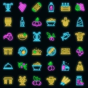 Icone dell'alimento della grecia messe. contorno set di icone vettoriali cibo grecia colore neon su nero