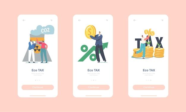 Modello di schermata di bordo della pagina dell'app mobile green co2 tax. piccoli personaggi a enormi pile di monete con germogli in crescita e tubo di fabbrica che emettono fumo, concetto di tassazione. cartoon persone illustrazione vettoriale