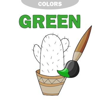 Verde. impara il colore. illustrazione dei colori primari. cactus di illustrazione vettoriale - libro da colorare