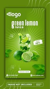 Storie di instagram di promozione del menu delle bevande del succo di limone verde