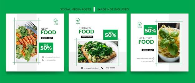 Verde bianco cibo social media banner modello di progettazione.