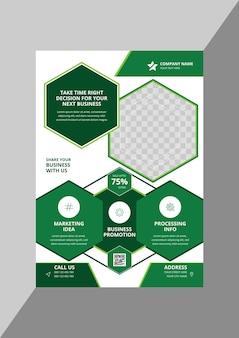 Modello di progettazione volantino aziendale creativo promozionale verde e bianco