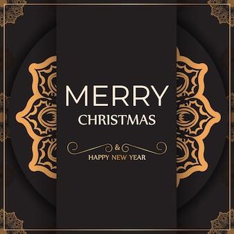 Banner di saluto felice anno nuovo e buon natale bianco con motivo invernale.