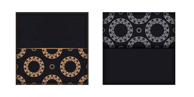 Brochure di auguri in nero con motivo di lusso marrone