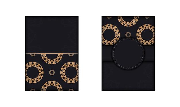 Brochure di auguri in nero con ornamento vintage marrone